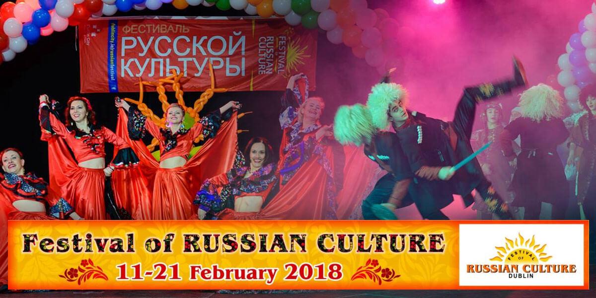Festival of Russian Culture